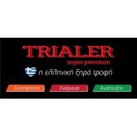 Trialer